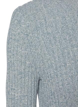 - THEORY - 'Mouline' rib-knit sweater