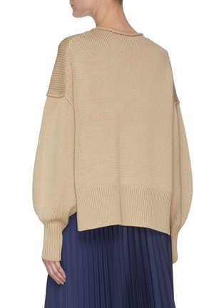 Back View - Click To Enlarge - THEORY - 'Mercer' chunky knit pullover