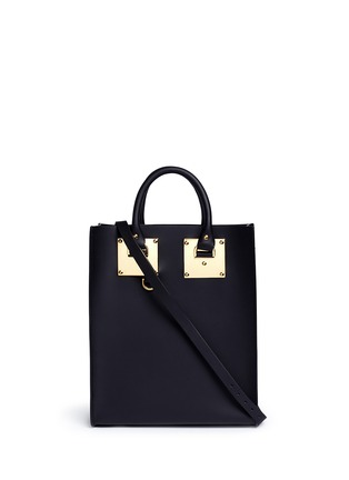 Main View - Click To Enlarge - Sophie Hulme - Mini rectangle leather box tote
