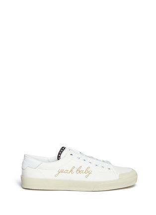 Main View - Click To Enlarge - SAINT LAURENT - 'Yeah Baby' embroidery canvas sneakers