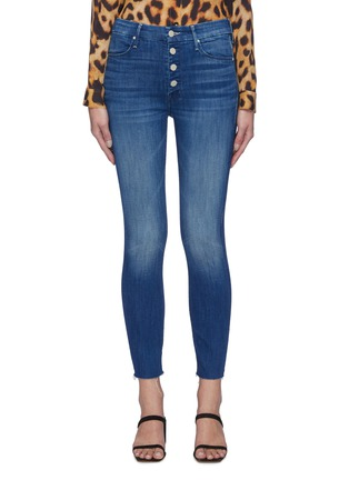 Main View - Click To Enlarge - MOTHER - 'The Pixie' frayed hem crop skinny jeans
