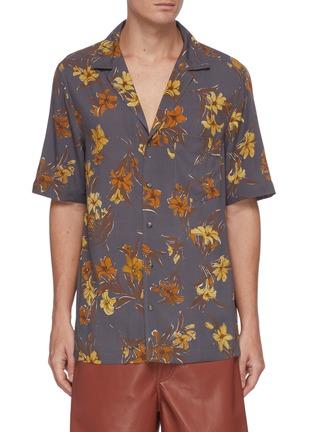 Main View - Click To Enlarge - NANUSHKA - Floral print bowling shirt