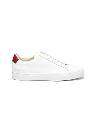 Main View - Click To Enlarge - COMMON PROJECTS - 'Retro' Low Top Leather Sneakers