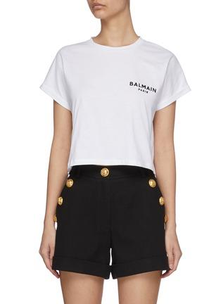 Main View - Click To Enlarge - BALMAIN - Logo Print Cotton T-shirt