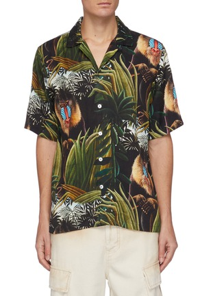 Main View - Click To Enlarge - ENDLESS JOY - Monkey print tencel shirt