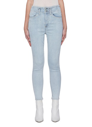 Main View - Click To Enlarge - RAG & BONE/JEAN - Darted ankle cropped skinny jeans