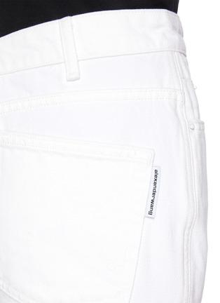 - ALEXANDERWANG - Dipped back high waist jeans