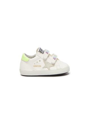 Main View - Click To Enlarge - GOLDEN GOOSE - 'Baby School' Contrast Star Motif Heel Tab Leather Infant Sneakers