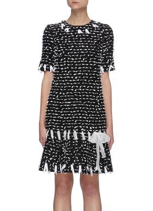 Main View - Click To Enlarge - OSCAR DE LA RENTA - All-over Laced Ribbon Detail A-line Dress