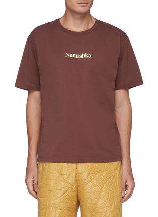 Main View - Click To Enlarge - NANUSHKA - Reece' Logo Embroidered T-shirt