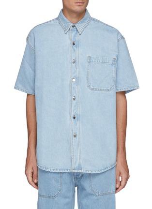Main View - Click To Enlarge - NANUSHKA - Wery Denim Boxy Shirt