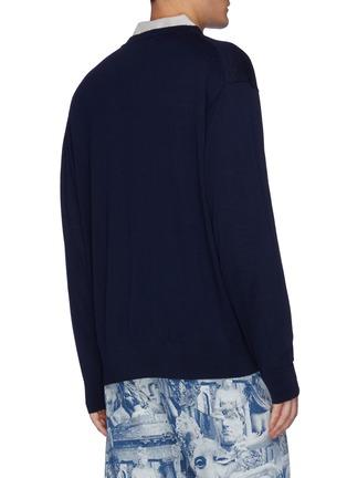 Back View - Click To Enlarge - TOGA VIRILIS - Animal Embroidery High Gauge Knit Cardigan