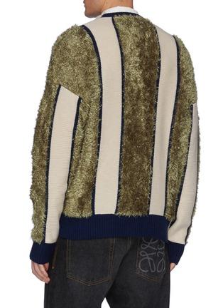 Back View - Click To Enlarge - TOGA VIRILIS - Stripe Knit Cardigan
