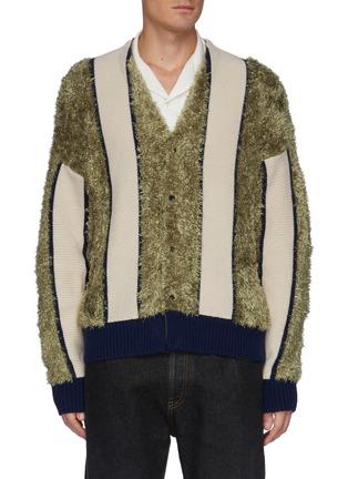 Main View - Click To Enlarge - TOGA VIRILIS - Stripe Knit Cardigan