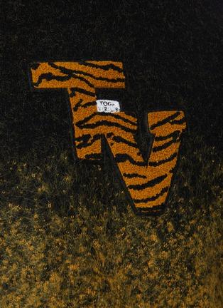 - TOGA VIRILIS - Graduation' Side Stripe Ombré Wool Blend Jumper