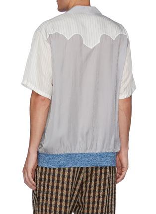 Back View - Click To Enlarge - TOGA VIRILIS - Deconstructed Striped Short Sleeved Shirt