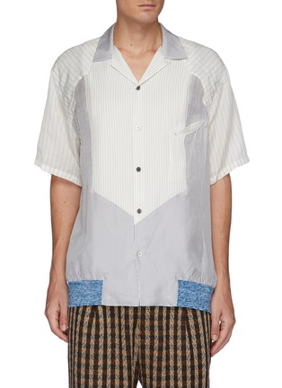Main View - Click To Enlarge - TOGA VIRILIS - Deconstructed Striped Short Sleeved Shirt