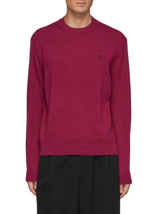 Main View - Click To Enlarge - ACNE STUDIOS - Kalon' New Small Face Sweater