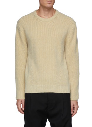Main View - Click To Enlarge - SOLID HOMME - Mohair Oversized Knit Sweater