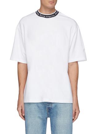 Main View - Click To Enlarge - ACNE STUDIOS - Logo Jacquard Collar Cotton T-Shirt