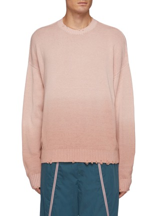 Main View - Click To Enlarge - ACNE STUDIOS - Soft Dip-dyed Gradient Cardigan