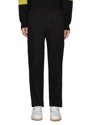 Main View - Click To Enlarge - ACNE STUDIOS - Twill Casual Pants