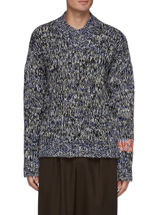 Main View - Click To Enlarge - JIL SANDER - Melange Knit V-Neck Sweater