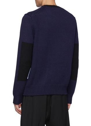 Back View - Click To Enlarge - NEIL BARRETT - Abstract Colour Blocking Chunky Wool Knit Sweater