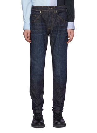 Main View - Click To Enlarge - NEIL BARRETT - Japanese Speckled Denim Washed Skinny Jeans