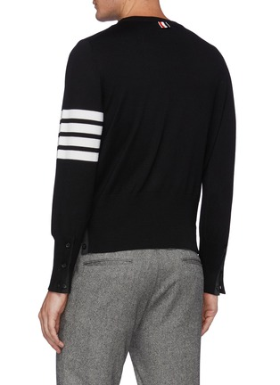 Back View - Click To Enlarge - THOM BROWNE - Mr. Thom Intarsia Merino Wool Sweater