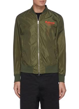 Main View - Click To Enlarge - ALEXANDER MCQUEEN - Graffiti Logo Print Nylon Bomber Jacket