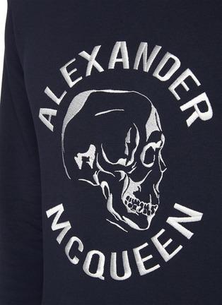 - ALEXANDER MCQUEEN - Skull Logo Embroidered Cotton Sweatshirt