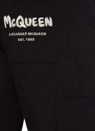 - ALEXANDER MCQUEEN - Back Graffiti Logo Embroidered Bull Denim Jeans