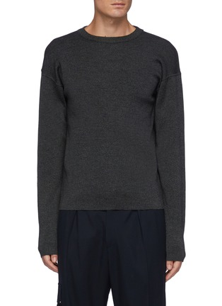 Main View - Click To Enlarge - LEMAIRE - Crewneck Merino Wool Blend Ribbed Knit Drop Shoulder Sweater