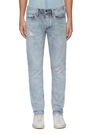 Main View - Click To Enlarge - DENHAM - Razor' Repair Detail Jeans