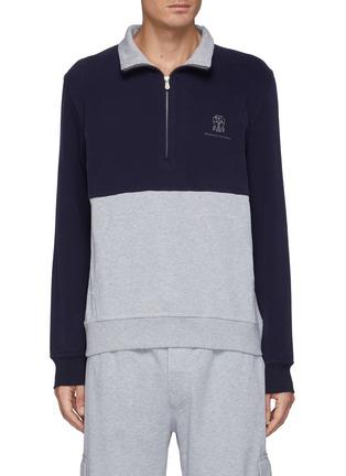 Main View - Click To Enlarge - BRUNELLO CUCINELLI - Half Zip Colourblock Cotton Sweatshirt