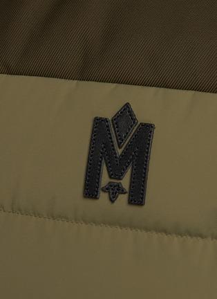 - MACKAGE - Bobbie' Bicoloured Lightweight Down Vest
