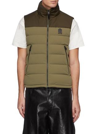 Main View - Click To Enlarge - MACKAGE - Bobbie' Bicoloured Lightweight Down Vest