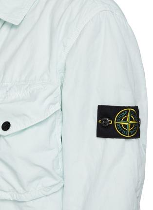 - STONE ISLAND - Naslan' Garment Dyed Nylon Zip-up Jacket