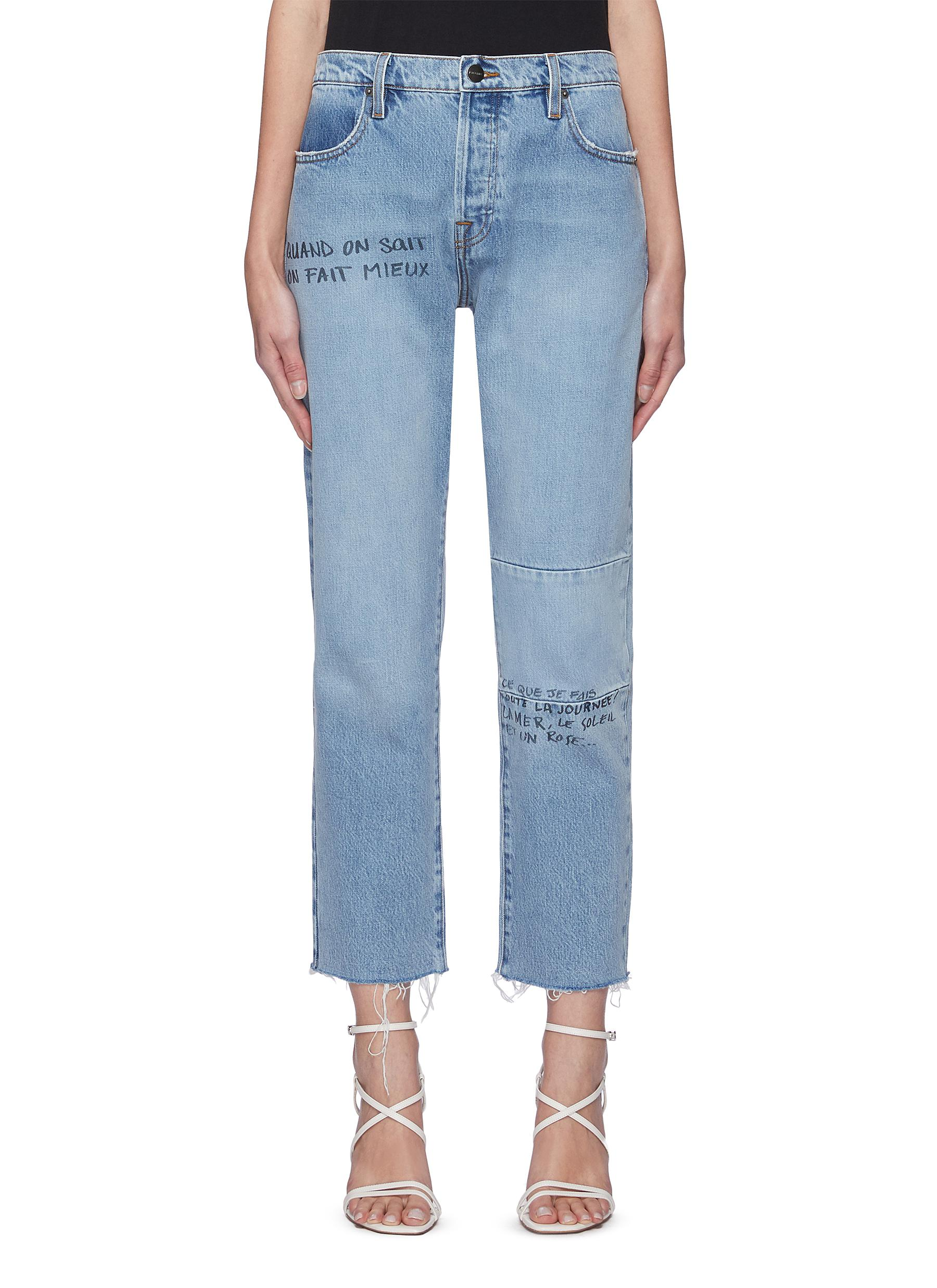 """""Le Slouch' Scribble Print Boyfriend Jeans"""
