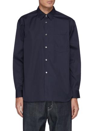 Main View - Click To Enlarge - COMME DES GARÇONS SHIRT - Forever' Wide Classic Plain Shirt