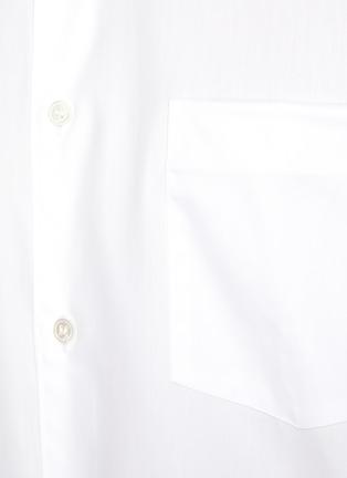 - COMME DES GARÇONS SHIRT - Forever' Wide Classic Plain Oxford Shirt
