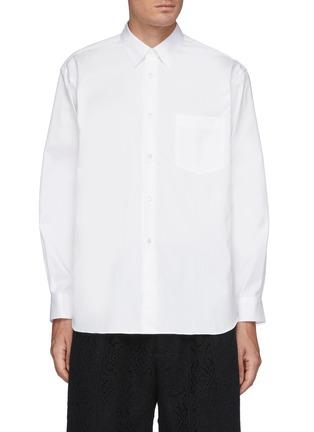 Main View - Click To Enlarge - COMME DES GARÇONS SHIRT - Forever' Wide Classic Plain Oxford Shirt