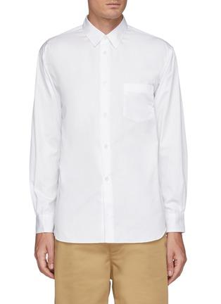 Main View - Click To Enlarge - COMME DES GARÇONS SHIRT - Forever' Narrow Classic Plain Shirt