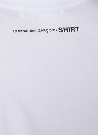 - COMME DES GARÇONS SHIRT - Back Logo T-Shirt