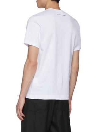 Back View - Click To Enlarge - COMME DES GARÇONS SHIRT - Back Logo T-Shirt