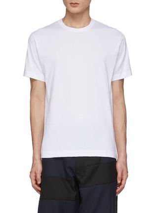 Main View - Click To Enlarge - COMME DES GARÇONS SHIRT - Back Logo T-Shirt