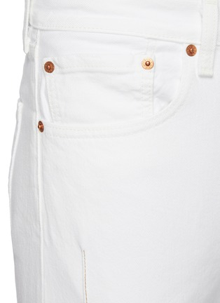 - KARMUEL YOUNG - Distress cuff jeans