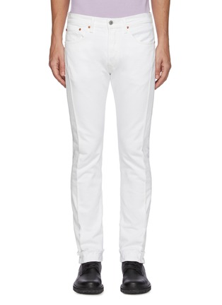 Main View - Click To Enlarge - KARMUEL YOUNG - Distress cuff jeans