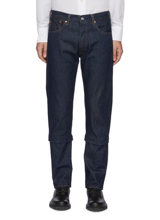 Main View - Click To Enlarge - KARMUEL YOUNG - Dark rinse two way cuff jeans